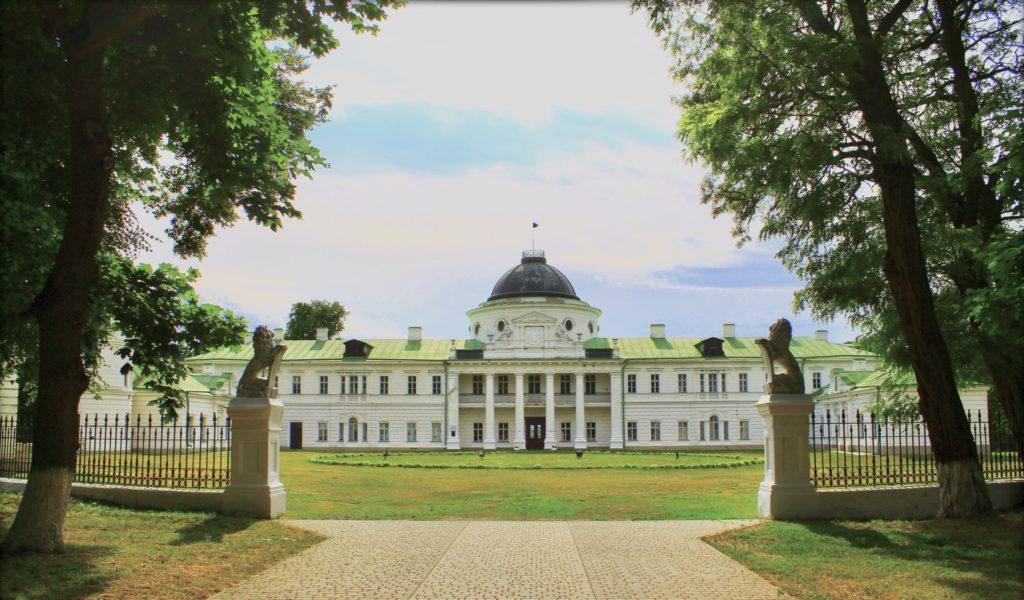 Дворцово-парковый комплекс Качановка