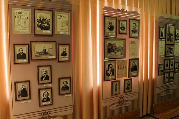 Музей С. Монюшко (Смиловичи)
